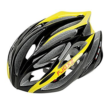 Yellow MCH-Outdoors Bicycle Helmets