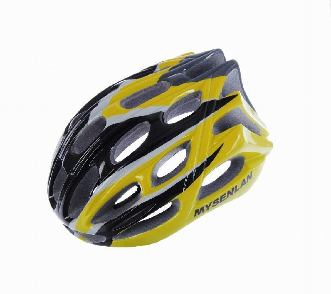 Yellow Mysenlan Bicycle Helmets